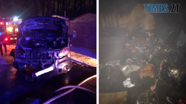 Screenshot 3 9 777x437 - У Житомирі пожежники ліквідували займання легковика на території гаражного кооперативу