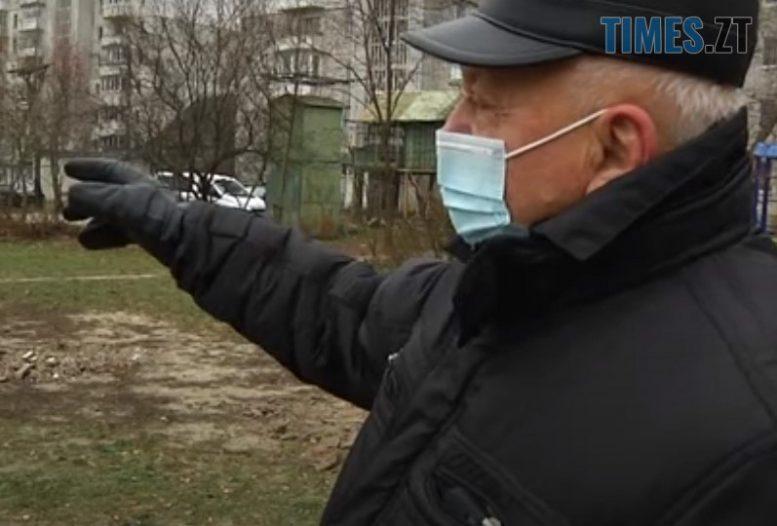 Screenshot 4 5 e1608647668103 - «Мені байдуже, ви «за» чи «проти»: Борислав Розенблат планує будівництво житлового комплексу у дворі житомирян