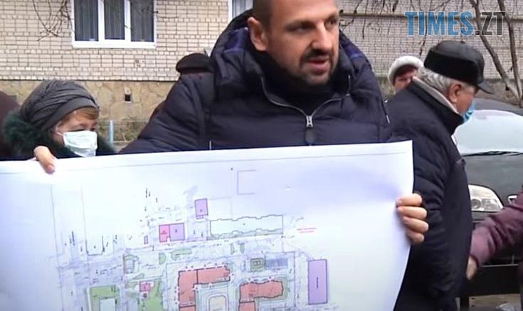 Screenshot 6 1 735x437 - «Мені байдуже, ви «за» чи «проти»: Борислав Розенблат планує будівництво житлового комплексу у дворі житомирян