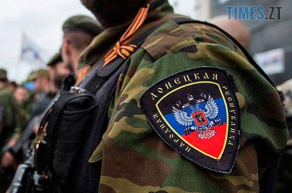 a1d1da5213a0aaa3ac793ad4621a20be943ac2aa - Трьох бойовикі так званої «ДНР» оголошено у міжнародний розшук