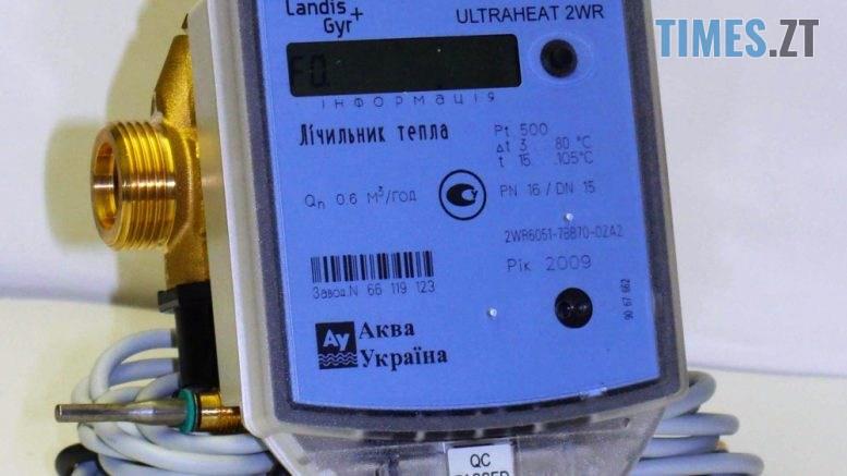 aquaua fon1 777x437 - З січня вартість теплоенергії в Житомирі зросте на 14%