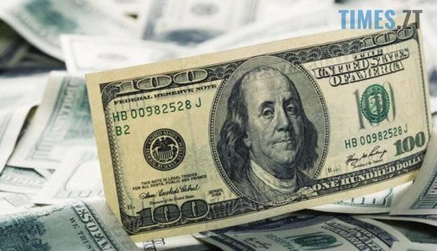 bd02888d6a50779b582b122b741396e2 - Курс валют та паливні ціни  у п`ятницю, 10 грудня