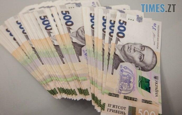db597d6  690x437 - Курс валют та паливні ціни  у понеділок, 14 грудня
