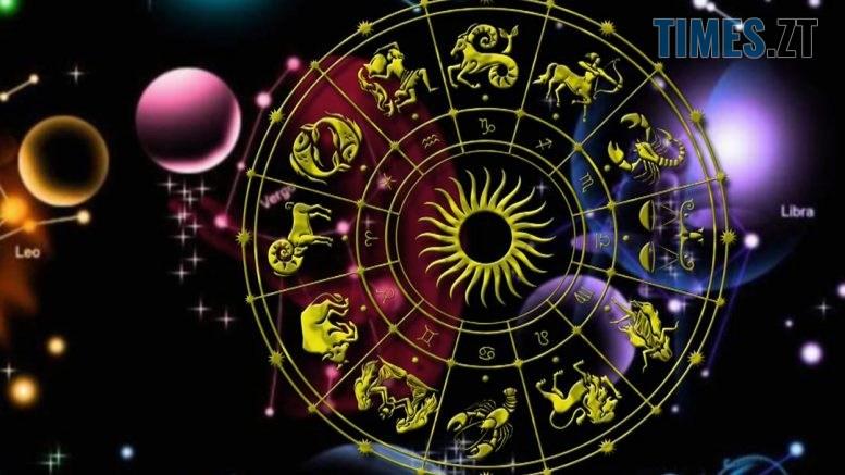goroskop 777x437 - Гороскоп для усіх знаків зодіаку на 2021