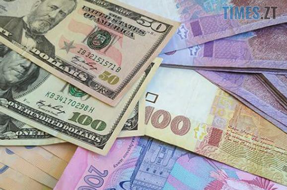 im578x383 dol grn interfax.ua  - Паливні ціни та курс валют на середу, 9 грудня