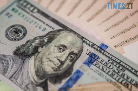 im578x383 dollar reuters - Курс валют та паливні ціни на п`ятницю, 18 грудня