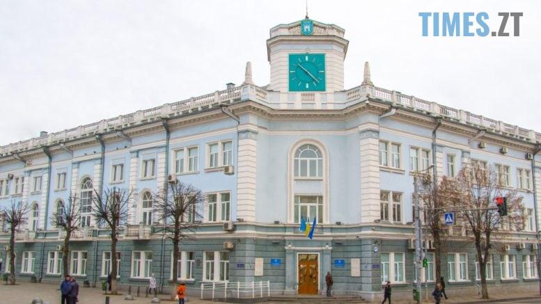 img1589544684 777x437 - Старі & нові: у Житомирській міськраді досвідчені депутати опікуються «молодими»