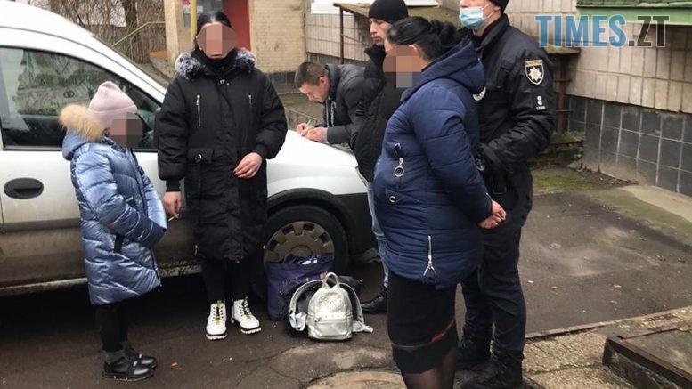 krad 2112 777x437 - У Житомирі поліцейські викрили гастролерку у крадіжці понад 60 тис грн у пенсіонера