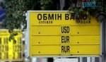 obmin 150x88 - Где выгодно обменять валюту