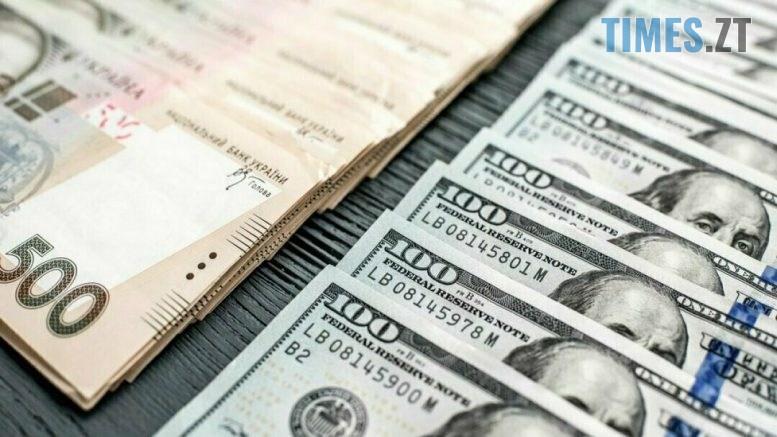 picture2 kurs dollara v uk 358571 p0 777x437 - Курс валют та паливні ціни на понеділок, 21 грудня