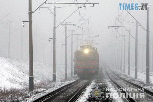 potiag4 - У райцентрі Житомирщини потяг відтяв ноги підлітку