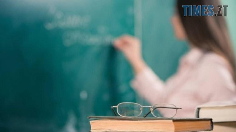 vchytel 777x437 - На зарплату житомирським педагогам область виділила більше 6 млн грн