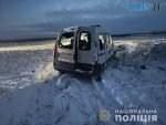 09 38 52 150x113 - На Житомирщині водій Renault не впорався з керуванням і злетів до кювету, постраждали дитина і двоє дорослих (ФОТО)