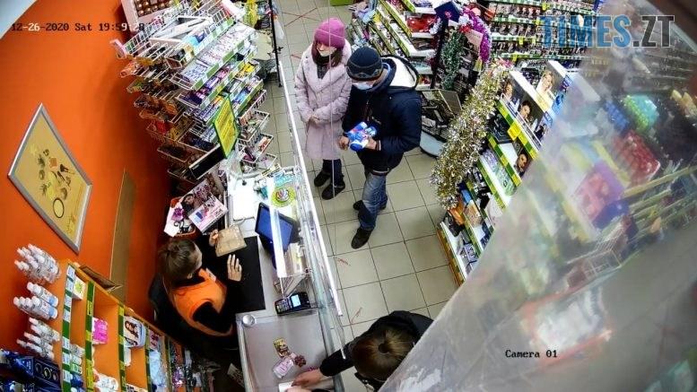 139025906 2916617778571072 2174083468649035398 o 777x437 - У Житомирі поліція оголосила у розшук чоловіка та жінку (ФОТО)