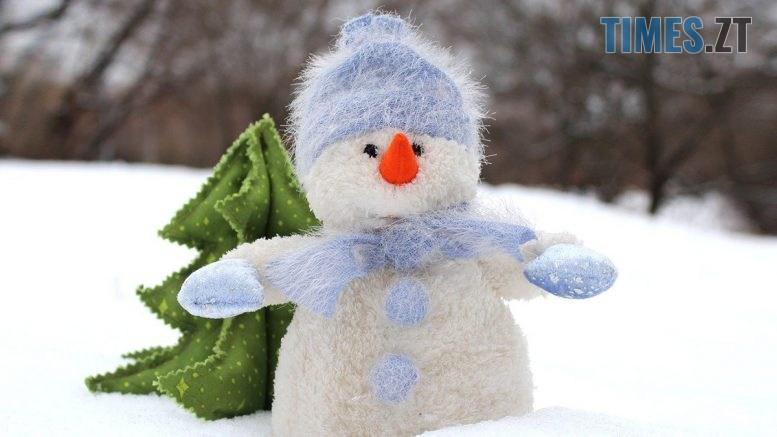 14bc6b8a6442ebd336aaceabf3e8b412 777x437 - Синоптики попереджають про суттєве похолодання в Україні