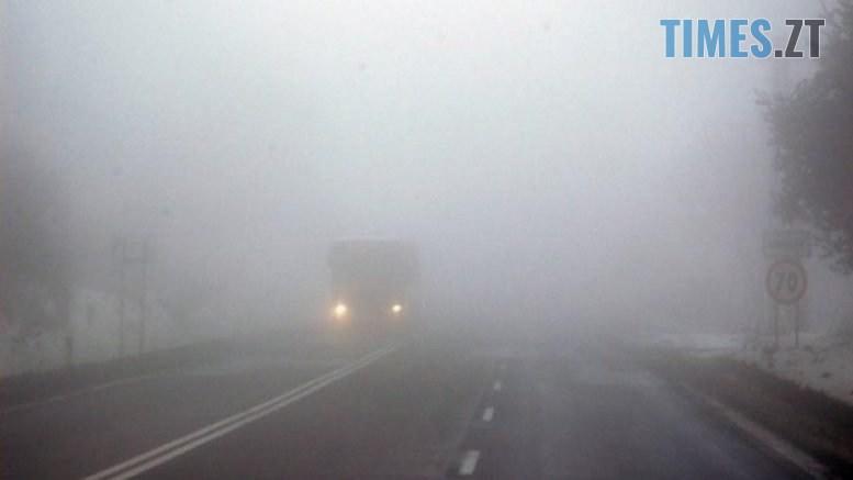1542009822 5be5e394d712b 169161 777x437 - Сьогодні та завтра в Житомирській області очікуються сильні тумани