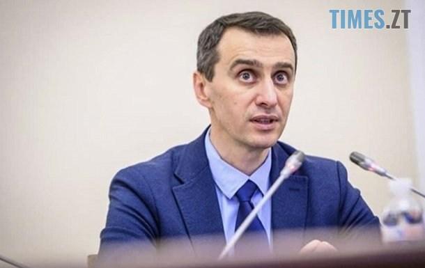 2580578 - У МОЗ розповіли про плани на продовження локдауну в Україні
