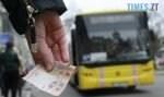 343869 150x89 - Зменшення тарифу на проїзд у громадському транспорті Житомира не буде (ФОТО)