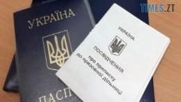 36682597 240996839827235 6061235367703478272 n 1 260x146 - У Житомирській області розпочалась приписка громадян до призовної дільниці