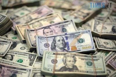 400 0 1530112854 1717 - Паливні ціни та курс валют у середу, 13 січня