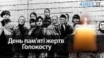 4444 150x84 - Сьогодні у всьому світі вшановують жертв Голокосту (ФОТО)