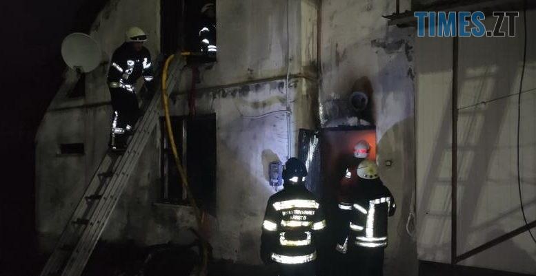 5 777x401 - Житомир: в одній з квартир житлового будинку на чотирьох господарів, виявили загиблу під час пожежі