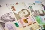 52c8d14 kurs valut dollar evro grivna 150x100 - Курс валют та паливні ціни у понеділок, 18 січня