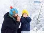 5861df11ef9b70580f00eef275460a3823f61c39 150x113 - Як вберегтися від морозу та переохолодження — найдієвіші поради