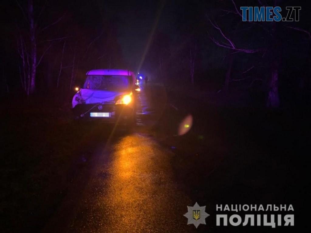 7f3b0 1024x768 - У селі на Житомирщині мікроавтобус насмерть збив 10-річного хлопчика, ще одна дитина в лікарні (ФОТО)