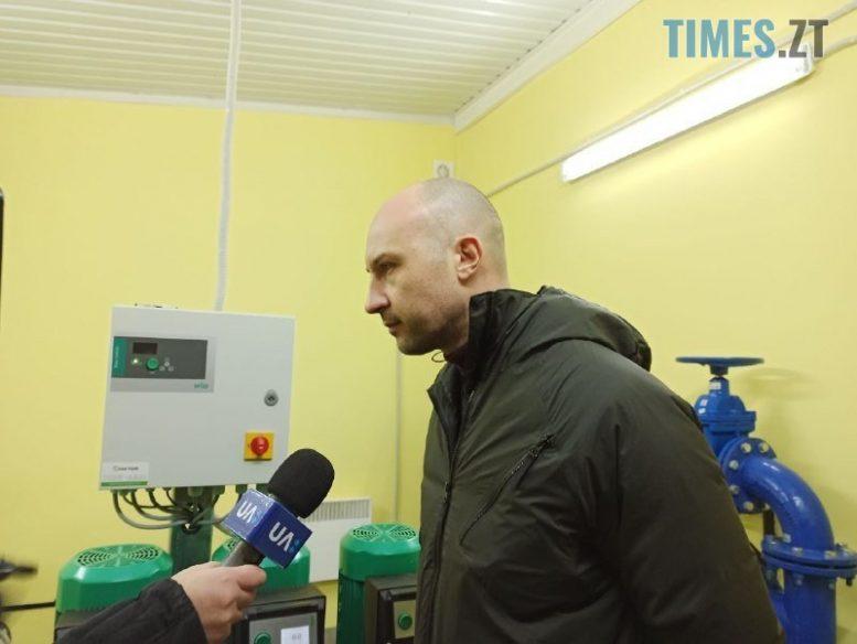 85ba356e a900 40b8 9469 253163549684 e1611917148989 - У Житомирі презентували нову водонасосну станцію за 900 тис гривень