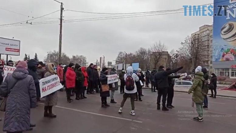 Bez ymeny 777x437 - Житомиряни протестують проти підвищення цін на комунальні послуги (відео)
