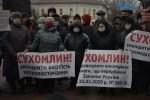 """DSC 0523 150x100 - """"З Днем народження, Президенте!"""" - результати п'ятого тарифного протесту у Житомирі (ФОТО)"""