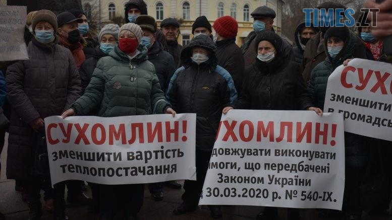 """DSC 0523 777x437 - У суботу в Житомирі відбудеться """"традиційна"""" акція комунального протесту"""
