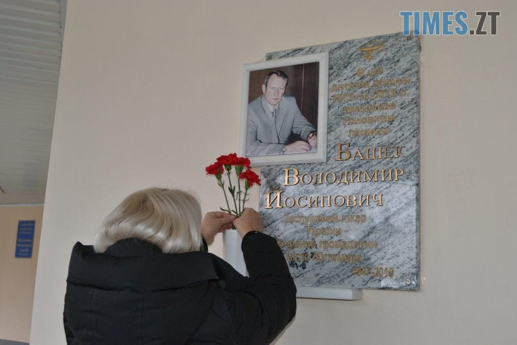 DSC 2221 1024x683 - У Житомирі відкрили меморіальну дошку пам'яті Володимира Башека (ФОТО)