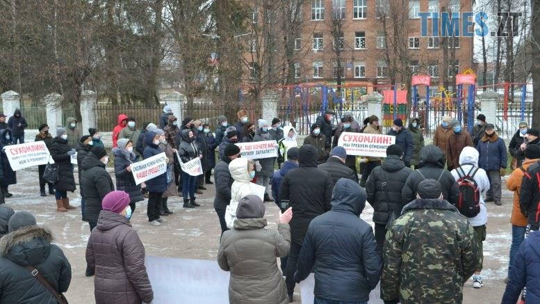 DSC 2295 777x437 - Житомиряни збираються долучитися до національного комунального протесту