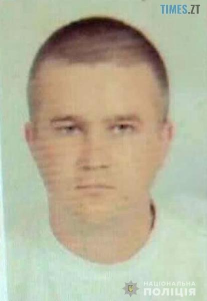 Hrebeniuk 1 - На Олевщині розшукують безвісно зниклого 32-річного Євгена Гребенюка (ФОТО)