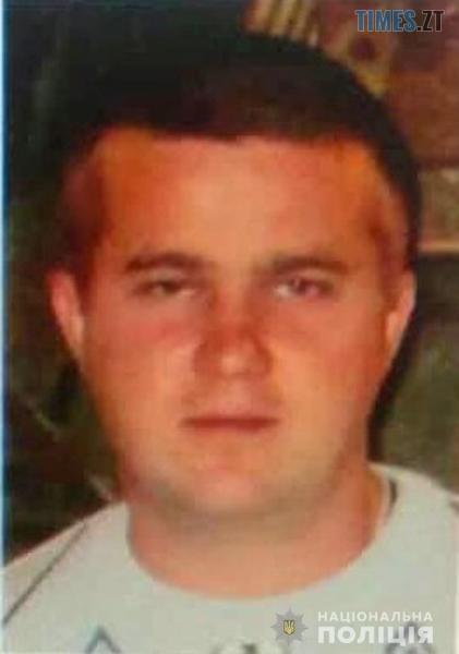Hrebeniuk 2 - На Олевщині розшукують безвісно зниклого 32-річного Євгена Гребенюка (ФОТО)
