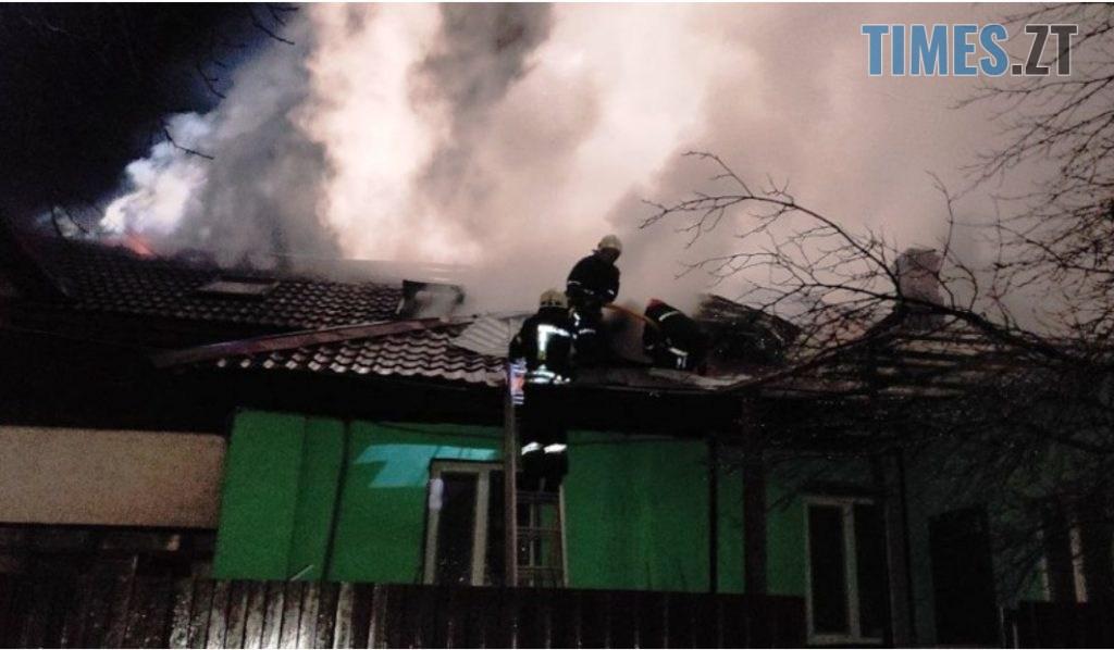 IMG 20210103 120738 1024x598 - УЖитомирі погасили пожежу багатосімейного приватного будинку, деночував безхатько
