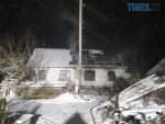 IMG 20210115 030906 150x113 - У Чуднівському районі під час ліквідації пожежі виявили тіло чоловіка