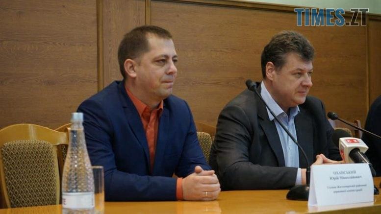 RDA 777x437 - Голова Житомирської ОДА призначив собі третього заступника