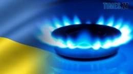 Screenshot 1 4 260x146 - Український Уряд поділив користувачів газу на дві категорії  та створив проблему для теплопостачання