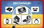 Screenshot 2 1 150x95 - ТОП-10 найбагатших депутатів Житомирської міської ради
