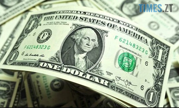 Screenshot 2 1 - Курс валют та паливні ціни у вівторок, 5 січня