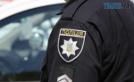 Screenshot 3 11 150x92 - У Малині керівника поліції звільнили з посади, а працівників опергрупи відсторонили від обов`язків