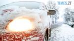 Screenshot 3 12 150x84 - У Житомирі прогнозують мокрий сніг та хуртовини