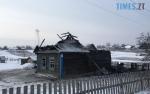 Screenshot 3 7 150x94 - У приватному домоволодінні на Малинщині сталася пожежа, на попелищі знайшли труп жінки
