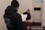 Screenshot 3 9 150x100 - На Житомирщині засудженому вдалося організувати схему розповсюдження наркотиків, перебуваючи в тюрьмі