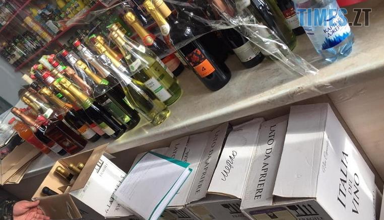Screenshot 4 9 762x437 - На ринку в Житомирі виявили магазин, який продавав нелегальний алкоголь: правоохоронці вилучили шість сотень пляшок