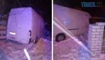 Screenshot 6 3 150x86 - У Чуднові фургон протаранив паркан приватного домоволодіння, водія заблокувало всередині