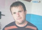 Screenshot 6 4 150x106 - Правоохоронці оголосили у розшук 30-річного жителя Звягельщини (ФОТО)